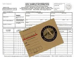 soil-sample1